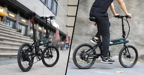 bicicleta FIIDO D4S